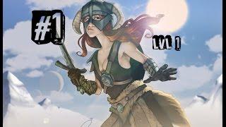 1 серия прохождения Skyrim с модами