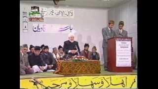 Innaugural Address Jalsa Salana Qadian, 26 December 1995
