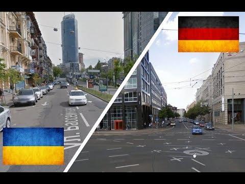 Германия и Украина. Лейпциг - Киев. Сравнение. Україна- Deutschland. Київ -  Leipzig