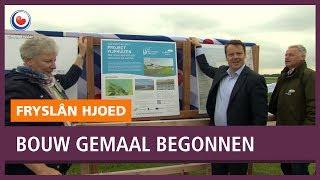 REPO: Bouw gemaal Vijfhuizen bij Marrum is begonnen