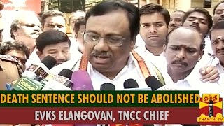 """Death Sentence Should Not Be Abolished"" – EVKS Elangovan, Congress spl tamil hot video news 01-09-2015"