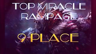 Top 10 Rampage Miracle~ 10000 MMR 7.07 DOTA 2