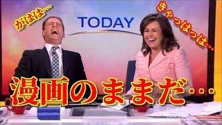 【海外の反応】日本の高校に通うドイツ人留学生の1日に密着!! アニメのような生活に海外から羨望の声!! 海外「来世は日本に生まれたい…」【動画のカンヅメ】