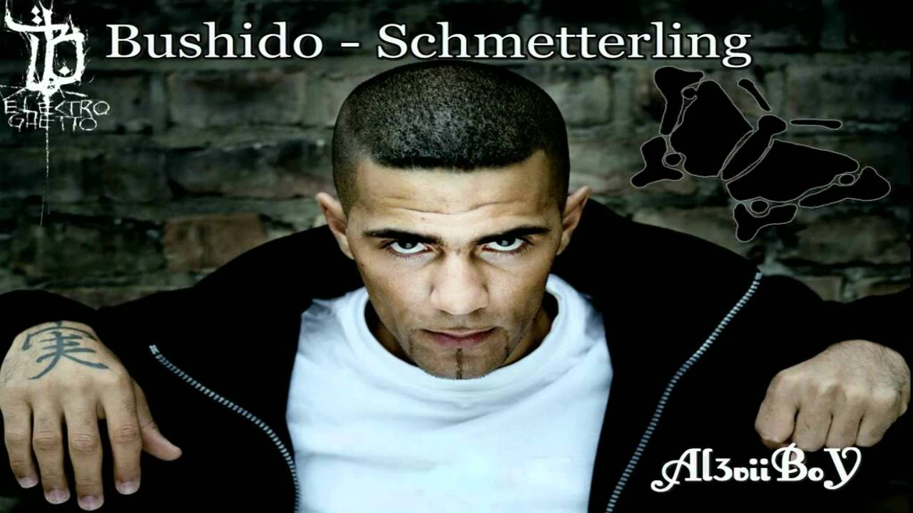 bushido schmetterling album