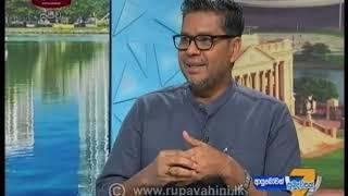 Ayubowan Suba Dawasak 2019-11-21   Rupavahini Thumbnail