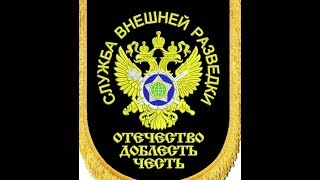 крутой боевик премьера 2018 Внешняя Разведка Русские боевики 2018 новинки, новые детективы