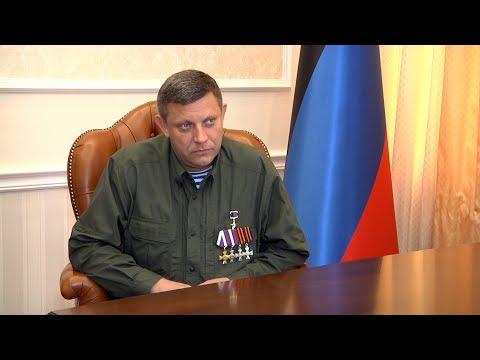 Конфликт на Востоке погрузит Украину в хаос, считает глава ДНР
