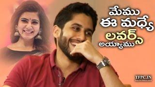 Naga Chaitanya About His Love Story With Samantha   Naga Chaitanya & Samantha Love Story   TFPC