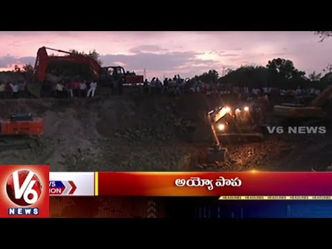 9PM Headlines | Child In Borewell | Ramagundam FCI | Bonalu Celebrations | V6 News