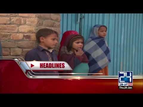 News Headlines | 3:00 PM | 25 January 2018 | 24 News HD