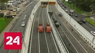 В Москве достраивают новую скоростную дорогу