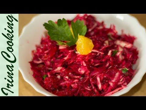 Салат из сырых овощей с апельсином