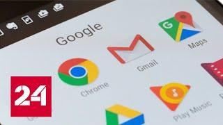 Баги в Google на самом деле выгодны для пользователей // Вести.net