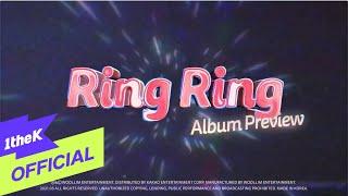 [Album Preview] 로켓펀치(Rocket Punch) 1st Single Album 'Ring Ring'