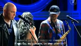 Две звезды - Нонна Гришаева и «Несчастный случай»