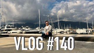 Черногория Тиват Влог 140 Первый день Тиват Порто Монтенегро Черногория