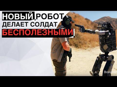 Терминатор от Bosstown Dynamics(VFX) | Airpods Pro | 3х складывающийся смартфон и другие новости