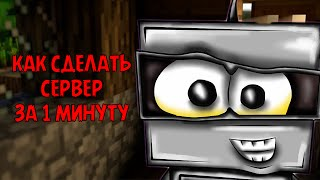 ��� ������� ������ �� 1 ������ (Minecraft ������)