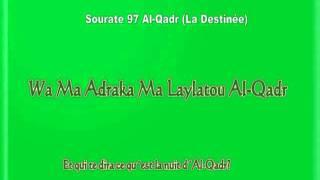 Apprendre Sourate 97 Al-Qadr  façilement !! (la Destinée) El-Menchaoui