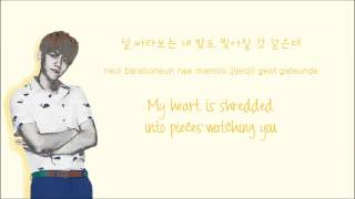 Repeat youtube video EXO-K - Moonlight (월광) (Color Coded Hangul/Rom/Eng Lyrics)