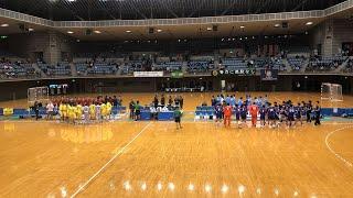ハンドボール関東高校選抜大会 男子決勝 藤代紫水 vs 浦和学院 前半