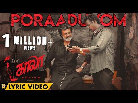 Poraaduvom - Lyric Video | Kaala (Tamil) | Rajinikanth | Pa Ranjith | Santhosh Narayanan | Dhanush