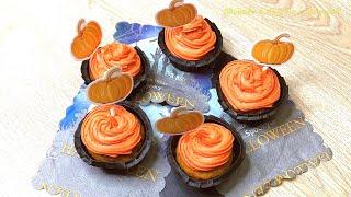 Шикарные Капкейки на Halloween. Простые и доступные рецепты от «Здорово и вкусно с Дианой».