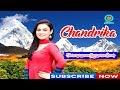 CHANDRIKA ||Latest DJ Garhwali Album Songs 2016