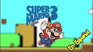 Vamos a por ti Familia de Bowser |Super Mario Bros 3 #4
