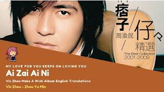 [ENG SUB] Ai Zai Ai Ni (My Love for You Keeps on Loving You) - Vic Zhou