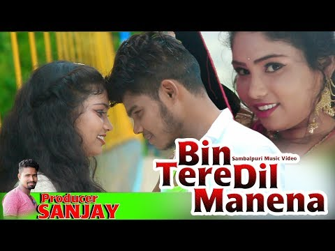 Bin Tere Dil Manena FULL VIDEO (Prakash Jal) New Sambalpuri Music Video ll RKMedia