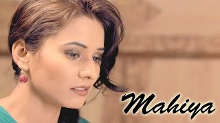Mahiya - Baban Wadala || Latest Punjabi Song 2015 || Lovely Te Lovely