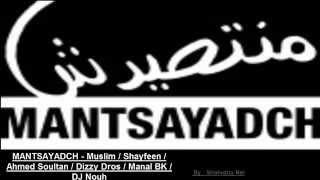 Instrumental Ahmed Soultan Dizzy Dros DJ Van Manal BK Muslim Shayfeen Version Original