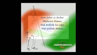Mere Desh Ki Dharti instrumental