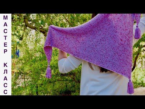 Как вязать треугольный шарф спицами