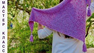 БАКТУС спицами. Классический треугольный шарф из эксклюзивной пряжи от KnitCrate. КАК СВЯЗАТЬ бактус