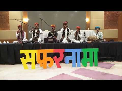 Music of soul group live hotel Taj