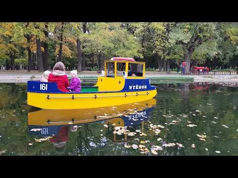 Осенний парк Гагарина г.Самара 4k