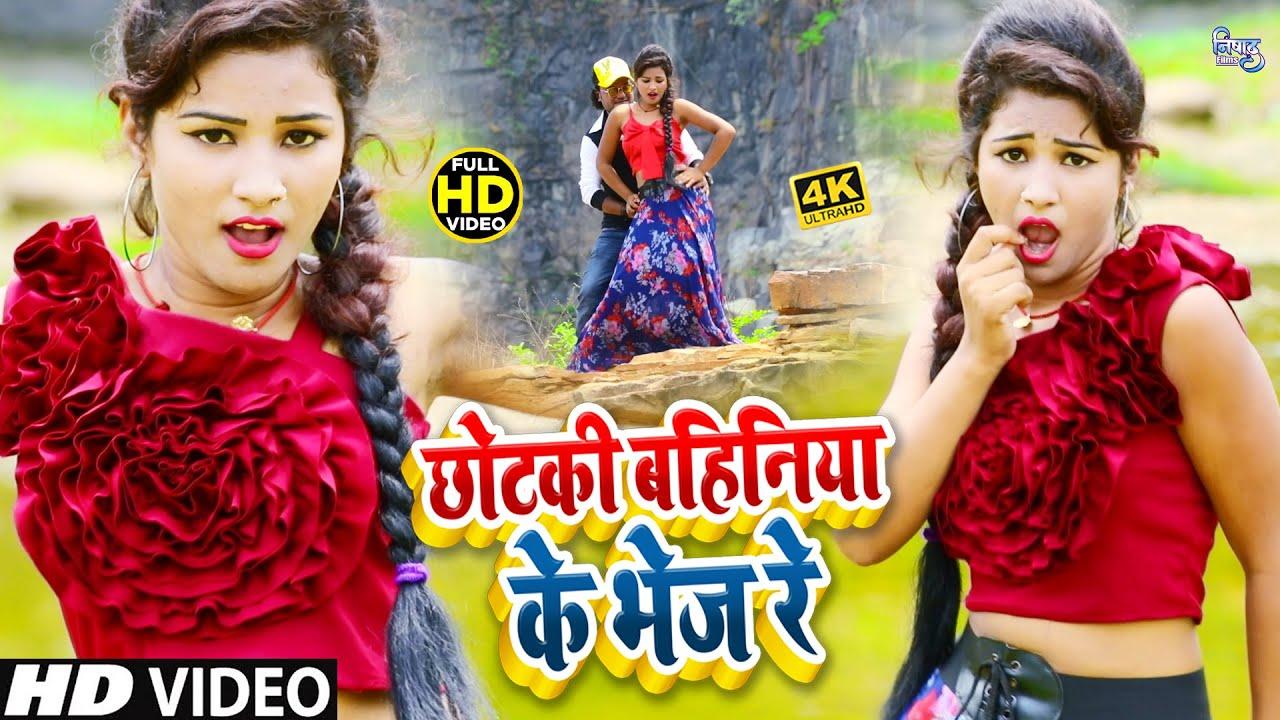 #Bihar में डीजे पे धूम मचा रहा ऐ खतरनाक गाना   छोटकी बहिनिया के भेज रे   Kumar Guddu Raj #DJGAANA