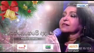 Bethleheme Ada Re - Mariyasel Gunathilaka