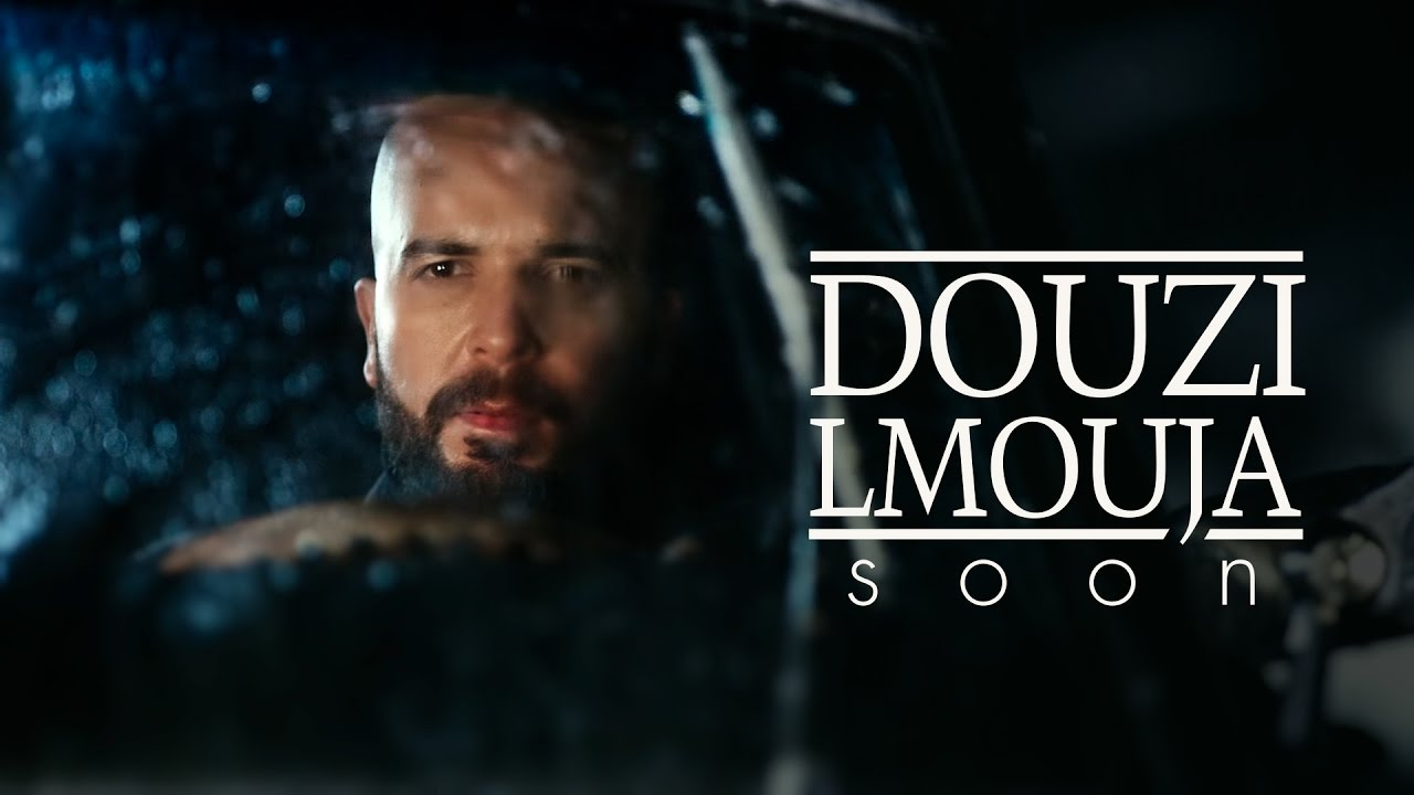 douzi lmouja video