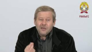 Владимир Спиридонов. Лекция «Поведенческая экономика»