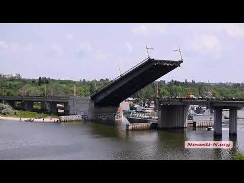 Видео 'Новости-N': Десантный корабль Ю.Олефиренко покидает Николаев