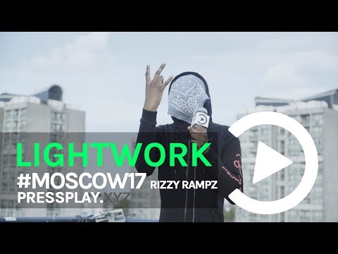 (Moscow17) Rizzy Rampz - Lightwork Freestyle | Pressplay