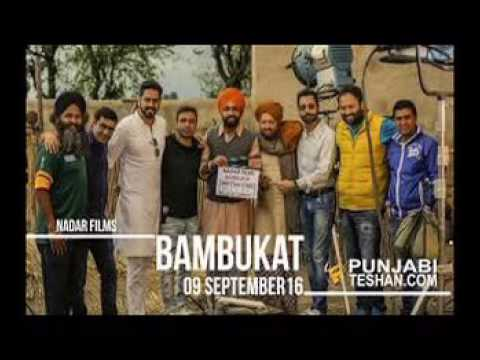 """Special Interview with """"Bambukat"""" dialogue Writer Jatinder Singh Lall"""
