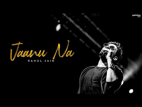 Jaanu Na - Full Song | Rahul Jain | Mariam Khan - Reporting Live | Star Plus