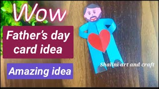 Father's Day Craft Idea  Father's Day Card Idea  Father's Day 2021
