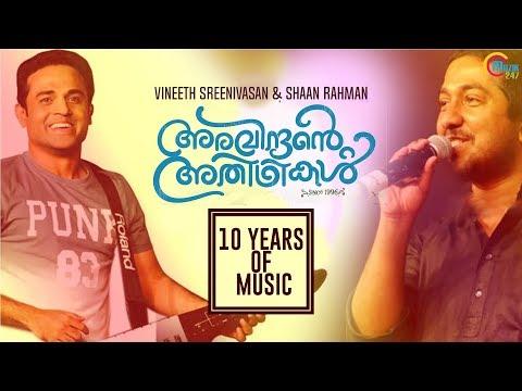 Shaan Rahman And Vineeth Sreenivasan   Ten Years of Music   Aravinthante Athidhikal
