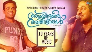 Shaan Rahman And Vineeth Sreenivasan | Ten Years of Music | Aravinthante Athidhikal