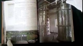 Виски  Подарочная книга(http://bestpresentbooks.ru/ Горячая линия: +7 (495) 961-24-36 (круглосуточный колл-центр) В магазине представлены уникальные..., 2015-03-15T20:48:30.000Z)